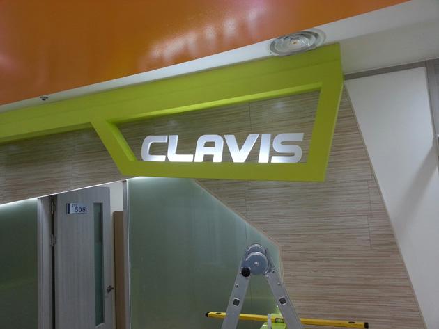 ACADEMY CLAVIS(LED 채널잔넬간판, 은색아크릴스카시 제작 및 시공)/포토폴리오(현장시공)/(가격전화문의)