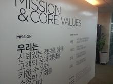 [시트컷팅] 알바천국(페인트벽 시트컷팅 및 시공)3000x2000mm