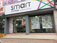 [실내사인물] 스마트학생복-SMART(봄시즌 롤브라인드, 족자 제작 및 시공)
