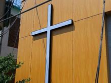 [LED 채널간판] 부천상록수교회, 상록수장학재단(십자가 LED 채널 간판 제작, 엠보시트, 스모그필름, 유리창문 썬팅, 반투명필름, 반컷팅 시공)