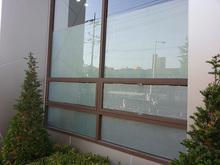 [실내사인물] 한국FA(엠보시트, 스모그필름, 유리창문 썬팅, 반투명필름 시공)