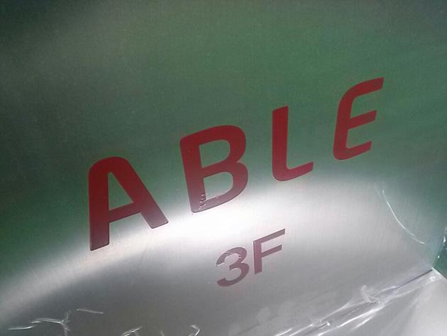 부식스텐딩입간판-에이블(스텐레스, 알곤용접, 부식, 절단절곡)1200x500mm/실크인쇄/-600,000원