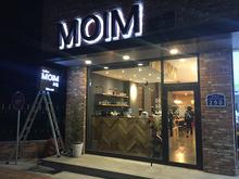 [LED 채널간판] Coffee MOIM-모임(LED백잔넬, 양면LED 갈바후레임, 시트컷팅, 액자 제작 및 시공)
