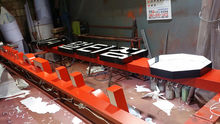 [LED 채널간판] BNM 멀티짐,BNM 종합격투기(갈바형LED 채널간판, 외부썬팅, 후렉스간판 천갈이, 6층시공