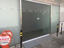 [실내사인물] 한빛LED(창문썬팅, 엠보시트, 반컷팅 제작 및 시공)