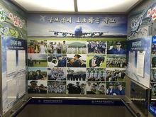 [실사썬팅] 인하항공직업전문학교(아크릴게시판,포맥스+실사출력 제작 및 시공)