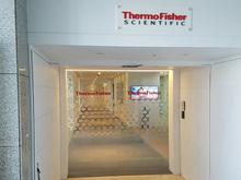 [실내사인물] Thermo Fisher Scientific(엠보 현관썬팅 및 내부사인물 시공)
